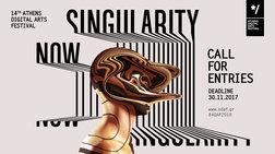ADAF 2018: Τι σχέση έχει το επιστημονικό Singularity με την Τέχνη;