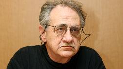 Πέθανε ο πανεπιστημιακός και συγγραφέας Κώστας Βεργόπουλος