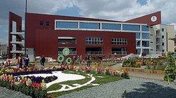"""Απίστευτο λάθος στην """"Διαύγεια"""" εκθέτει τον δήμο Περιστερίου!"""