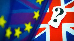 ΕΕ σε Βρετανία: Πόσα χρήματα θα μας επιστρέψετε μετά το Brexit;