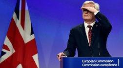 bretania-se-ee-emeis-den-tha-proteinoume-poso-gia-to-brexit