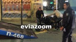Σοβαρό τροχαίο στη Χαλκίδα - Μάχη για τη ζωή δίνει 29χρονος μοτοσικλετιστής