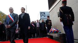 2 χρόνια από το Μπατακλάν: Ο Μακρόν αποτίει φόρο τιμής στα θύματα