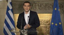deite-live-to-diaggelma-tsipra