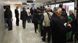 Ποιοι θα πάρουν «μέρισμα» από 250 έως 900 ευρώ τον Δεκέμβριο