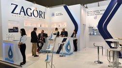 ΖΑΓΟΡΙ: Το Νο1 Ελληνικό μεταλλικό νερό εντείνει τη διεθνή του παρουσία