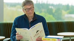 O Mπιλ Γκέιτς αγόρασε...οικόπεδο για να κτίσει την έξυπνη πόλη