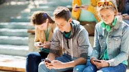 Οι millennials είναι σε χειρότερη θέση από τους γονείς τους