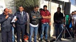 Στη Λέσβο διαμαρτύρονται και οι αστυνομικοί και οι πρόσφυγες