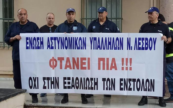 Πηγή φωτο Lesvosnews.gr