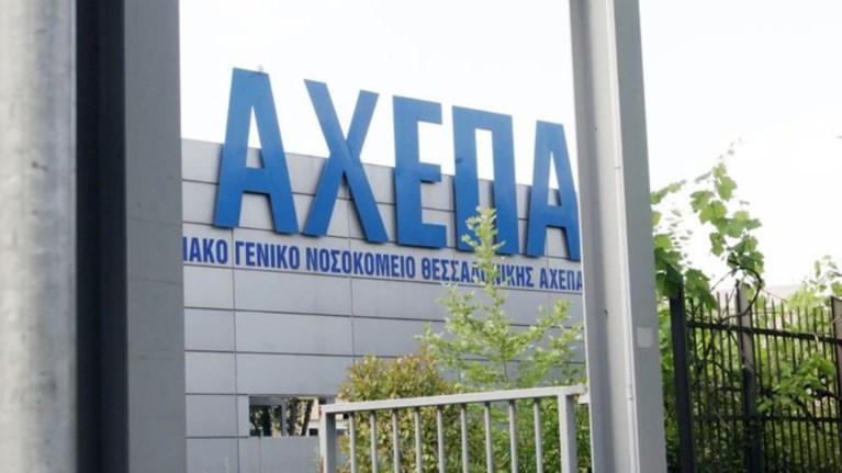sto-axepa-me-anapneustika-problimata-kai-erethismous-dwdeka-mathites