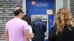 Νέα χαλάρωση των capital controls: Τι αλλάζει στις συναλλαγές