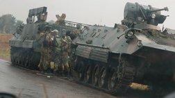 Πραξικόπημα στη Ζιμπάμπουε - Στρατιώτες και τεθωρακισμένα στους δρόμους