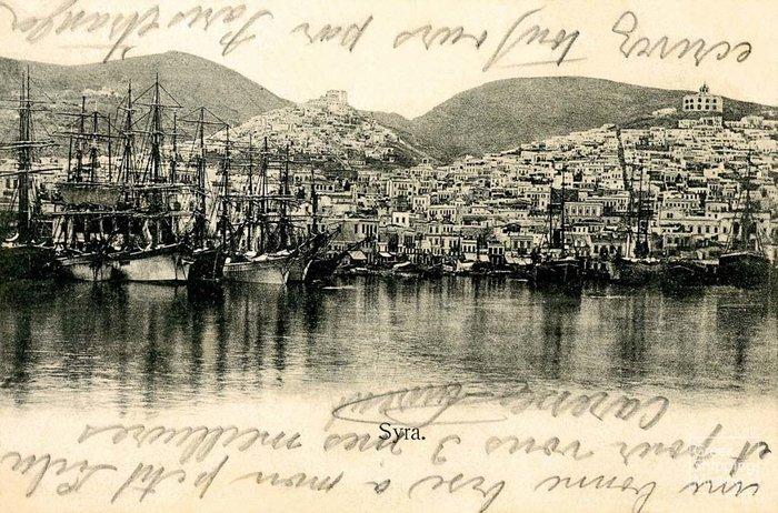 Η Σύρος στις αρχές του 20ου αιώνα