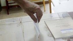 Νέο γκάλοπ: Στις 9,5 μονάδες η διαφορά της ΝΔ από τον ΣΥΡΙΖΑ