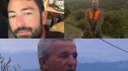 Επιχείρηση για αγνοούμενους, αναγνωρίστηκε 47χρονος οδηγός