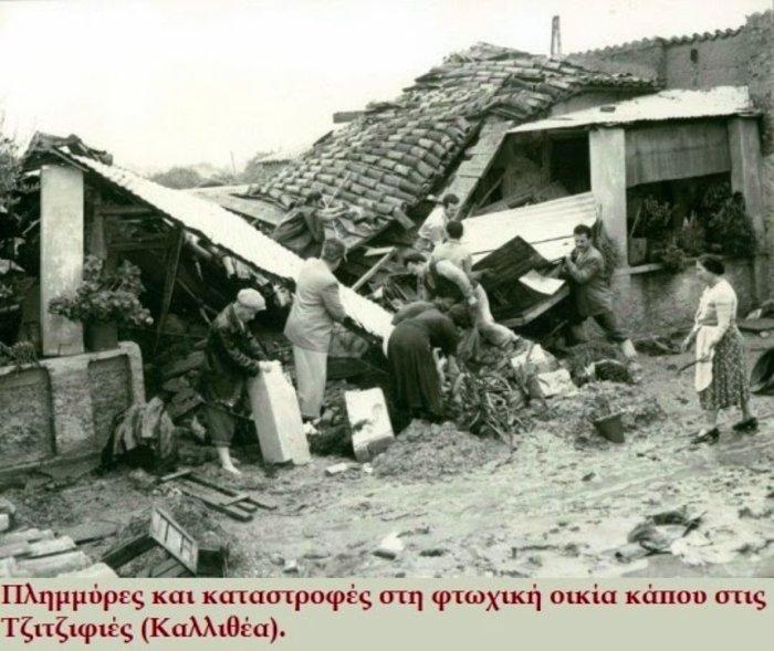 Οι φονικές πλημμύρες που έπνιξαν την Αττική - εικόνα 3
