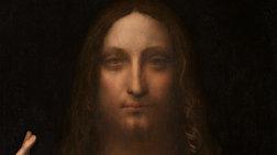 450 εκ. δολάρια για τον πιο ακριβό πίνακα στον κόσμο