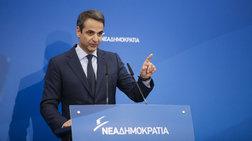 mitsotakis-den-tha-poume-oti-tha-elege-o-suriza-ws-antipoliteusi