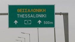Κλειστή λόγω πλημμύρας η εθνική Αθήνας-Θεσσαλονίκης, εκτροπή κυκλοφορίας
