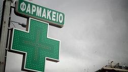 Διάλυσε και τα φαρμακεία ο χείμαρρος στη Μάνδρα, ποια είναι ανοικτά