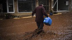 Ανθρώπινες ιστορίες που θάφτηκαν στη λάσπη και τις καταστροφές - βίντεο