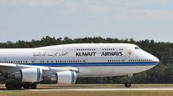 Σάλος: Η Kuwait Airways έχει δικαίωμα να μην μεταφέρει Ισραηλινούς!