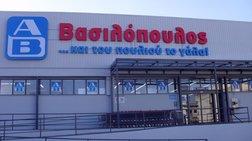 ab-basilopoulos-500000-eurw-stous-pligentes-sti-mandra-attikis