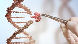 Τολμηροί βιοχάκερς «τροποποιούν» μόνοι τους το DNA τους