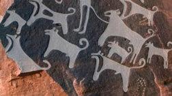 Βρέθηκαν οι αρχαιότερες εικόνες κυνηγετικών σκύλων σε βράχια