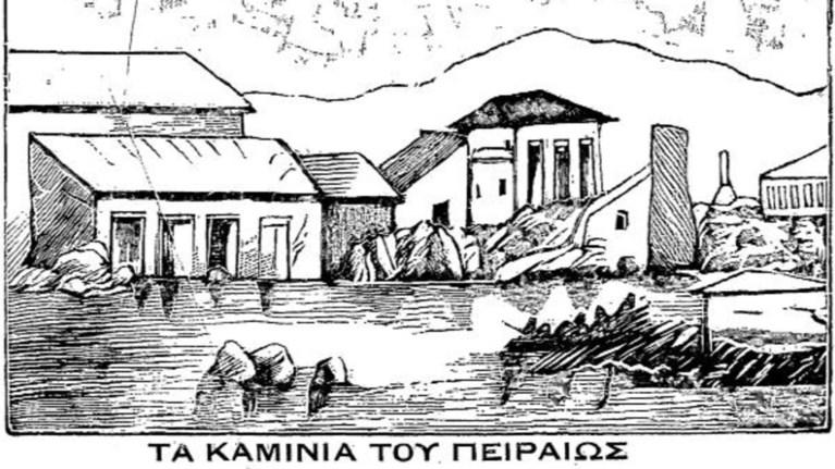 i-plimmura-tou-agiou-filippou-stis-14-noembriou-1896