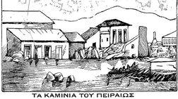 Η πλημμύρα του Αγίου Φιλίππου στις 14 Νοεμβρίου 1896