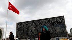 Η Άγκυρα απαγόρευσε τις εκδηλώσεις ομοφυλόφιλων