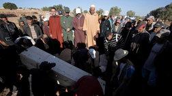 Μαρόκο:15 άνθρωποι νεκροί, ποδοπατήθηκαν ενώ τους μοίραζαν τρόφιμα