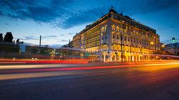 Στη Λάμψα το ξενοδοχείο King George έναντι 43 εκατ. ευρώ