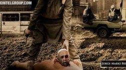 Προκλητική αφίσα του ISIS με τον Πάπα αποκεφαλισμένο