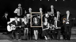 «Συνοικία Ασμάτων»: Μία μουσική παράσταση με άρωμα εποχής