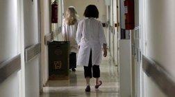 Στάση εργασίας και συγκέντρωση από γιατρούς και εργαζόμενους την Πέμπτη