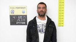 Αυτός είναι ο 8ος κατηγορούμενος για την απαγωγή Λεμπιδάκη