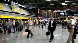 Το Βερολίνο επιβεβαιώνει την μερική αναστολή της Σένγκεν για τους έλληνες