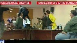Δημοτικό συμβούλιο Μάνδρα: Μετά την ενός λεπτού σιγή πιάστηκαν στα χέρια