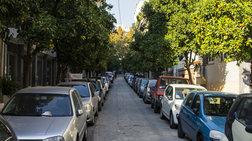 Οι γειτονιές με δέντρα έχουν λιγότερα σοβαρά περιστατικά άσθματος