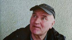 Ρ.Μλάντις: Σήμερα η ετυμηγορία για τον «χασάπη της Σρεμπρένιτσα»