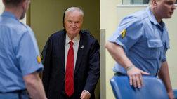 Χάγη: Eνοχος για σφαγές και γενοκτονία ο Ράτκο Μλάντιτς