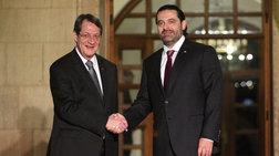 Πρωτοβουλία Αναστασιάδη για την εκτόνωση της κρίσης στον Λίβανο