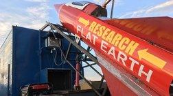 Θα πετάξει με αυτοσχέδιο πύραυλο για να αποδείξει πως η Γη είναι επίπεδη