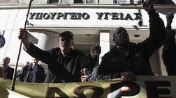 """""""Εισβολή"""" συνδικαλιστών της ΠΟΕΔΗΝ στο υπουργείο Υγείας"""