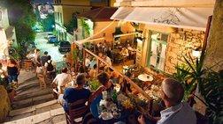 Στις 100 πόλεις με το καλύτερο φαγητό στον κόσμο Αθήνα και Θεσσαλονίκη