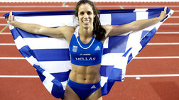 H Στεφανίδη διεκδικεί τον τίτλο της κορυφαίας αθλήτριας στον κόσμο
