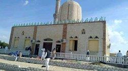 Πολύνεκρη επίθεση σε τέμενος στο Σινά - 184 θύματα